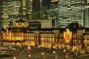 東京都医療会計支援センター